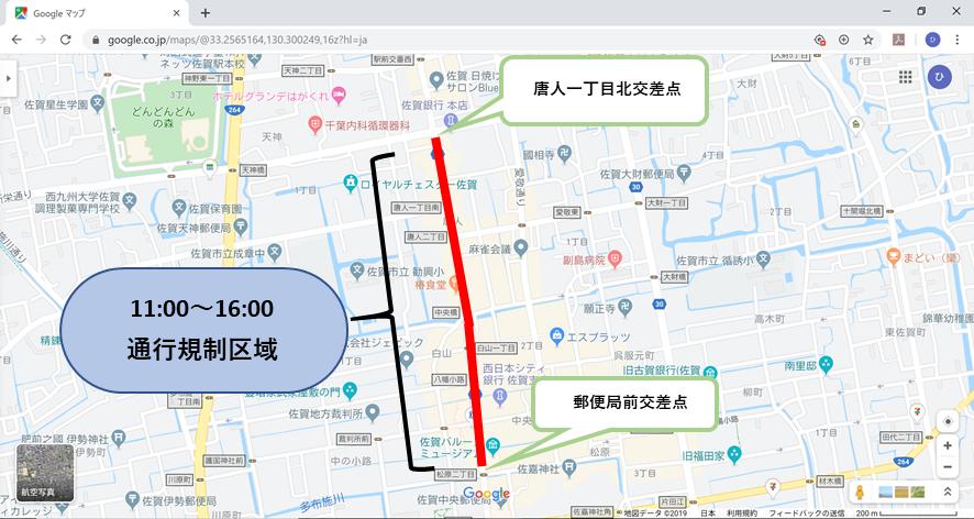 通行規制区域と時間