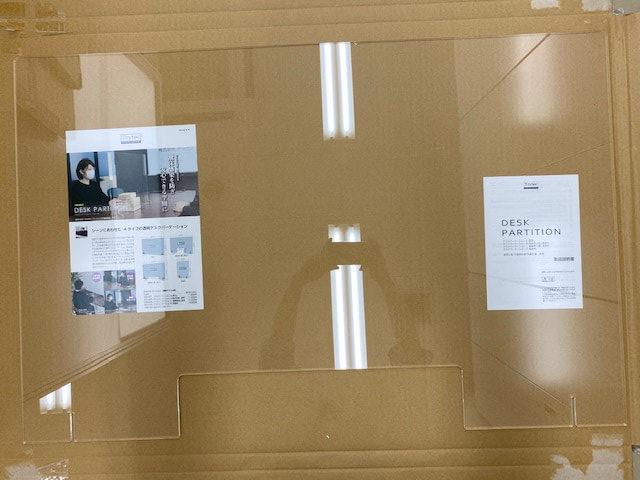 アクリル板(保護フィルムなし)