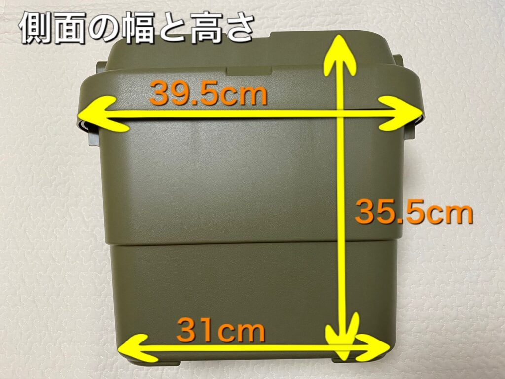 22L 側面の幅と高さ